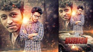 Movie Poster Design   Film Poster Manipulation   Photoshop Tutorial