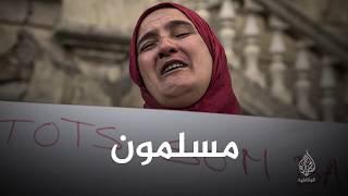 ضحايا مرتين (برومو) 15 سبتمبر - 20 مكة المكرمة