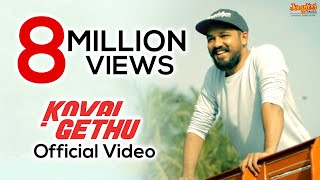 Kovai Gethu Anthem | The Times Of India | Hiphop Tamizha