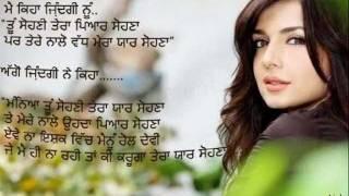 sharry maan brand new punjabi song
