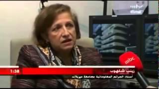 من هو الهاكر الجزائري حمزة بن دلاج الذي دوخ العالم و FBI