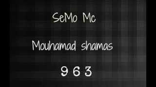 SeMo Mc _ mouhamad shamas / 89et 7ub /قصة حب/ سيمو ام سي _ محمد شمص /