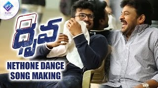 Dhruva Movie Song Making Video | Neethone Dance  | dhruva songs | Ram Charan | Rakul Preet
