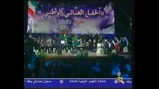 عبدالله الرويشد - انا كويتي