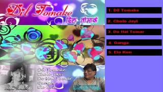 Best Bangla songs video music hits Indian bollywood recent Bengoli Slow pop best download new album