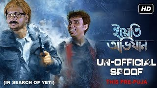 Yeti Obhijaan (Movie Spoof) | Bangla Comedy | Binjola Films Bangla