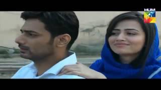 Zara Yaad Kar Episode 1 Full HD Hum TV Drama 15 March 2016