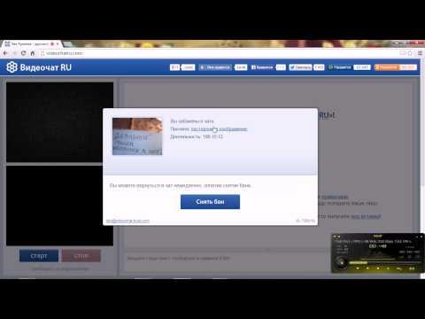 hd-video-chati