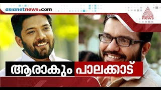 Lok Sabha election who will be the candidates in Palakkad