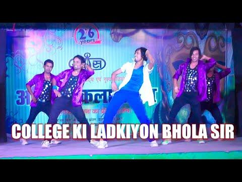 College Ki Ladkiyon Sam & Dance Group  Dehari On Sone ( Rohatas ) Bihar
