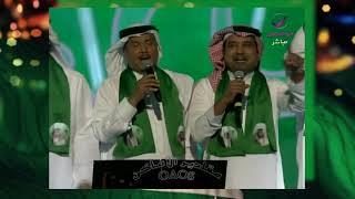 محمد عبده : ربنا واحد و دربنا واحد  -  إحتفالات اليوم الوطني  87 - جدة  2017