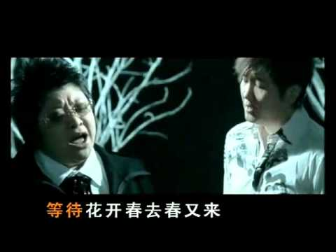 Download Sun Nan (孙楠) & Han Hong (韩红) - Endless Love (美麗的神話)