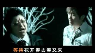 Sun Nan (孙楠) & Han Hong (韩红) - Endless Love (美麗的神話)