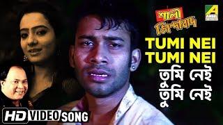 Tumi Nei Tumi Nei | Shali Zindabad | Bengali Movie Song | Mohammed Aziz