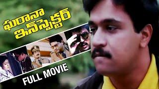 Gharana Inspector Telugu Full Movie   Arjun   Kavya   Thiagarajan   Kannada Movie Police Lockup