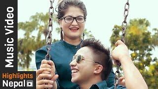 Bhul Garechhu   New Nepali Adunik Lok Song 2017/2073   Chhewang Shyangbo Ft Area, Raj Kumar , Anita