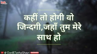 Sad Broken Heart hindi Shayari Video