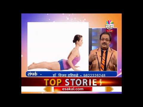 Xxx Mp4 Sex Life Yoga Part 2 Sukhi JIvanacha Mantra Full Episode 25 06 2018 3gp Sex