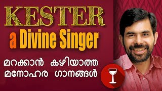 Everlasting Hits Of Kester   Malayalam Christian Devotional Songs