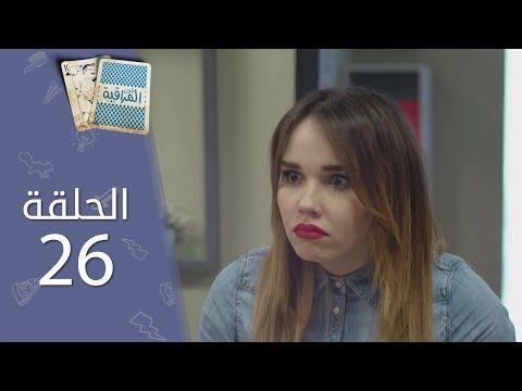 Xxx Mp4 تحت المراقبة الموسم 2 I الحلقة 26 3gp Sex