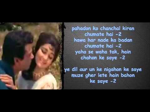 Xxx Mp4 Ye Dil Aur Un Ke Nigahon Prem Parbat Free Karaoke With Lyrics By Hawwa 3gp Sex