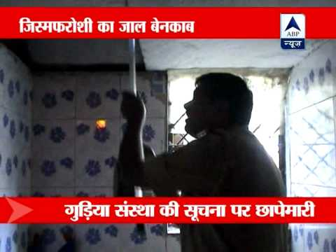 Xxx Mp4 Sex Racket Busted In Meerut 3gp Sex
