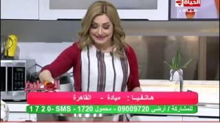 """برنامج المطبخ - الشيف /آية حسنى - طريقة عمل """" كبدة مقلية بالدقيق """" AL matbkh"""