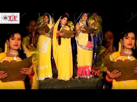Xxx Mp4 Sona Singh New Chhath Geet 2017 रहम कईदी हमनी जरे ॥ Ye Chhathi Maiya Hit Chaiti Chhath 2017 3gp Sex