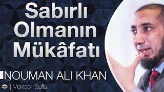 Sabırlı Olmanın Mükâfatı [Nouman Ali Khan] [Türkçe Altyazılı | Mekteb-i Suffa]