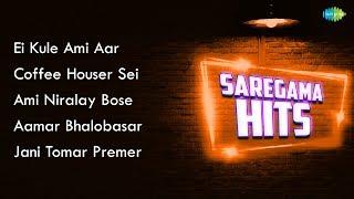Ei Kule Ami | Ei Kule Ami | Ami Niralay Bose  | Aamar Bhalobasar Rajprasade | Jani Tomar Premer