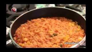 این بار محبوب ترین غذای مکزیکی ها را مهمان سفره ایرانی تان کنید/آموزش پخت برنج مکزیکی
