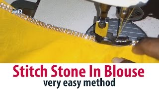 Stone Design In Blouse How To Stitch Stone Lace In Blouse Neck Front And Back
