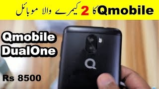 Qmobile Dual One Unboxing And First Impressions