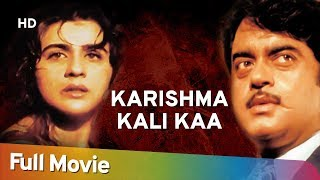 Karishma Kali Ka (1990) (HD) Full Hindi Movie | Amrita Singh | Shatrughan Sinha