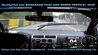 BuddyClub Japan join 2010 THAILAND BANGSAEN BEACH SPEED FESTIVAL !