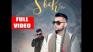 Soch (Full Song) | Karan Aujla | Intense | 124 | New Punjabi Songs 2017