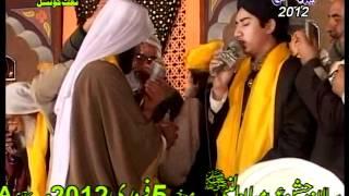 Mere Aqa De Husno Jamal Da by Ahsan Amjad.flv