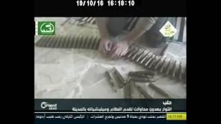 الأورينت قصف حلب ودرع الفرات