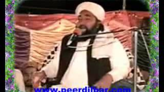 mobile be toty shahid hondi(peer dilbar sain).flv