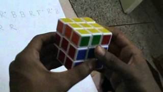 Rubiks Cube tutorial in Bangla part-4