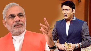 PM Modi in Comedy Night with Kapil ?
