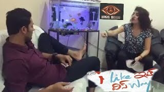   Bigg Boss   Archana and prince super performance at her home