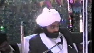 Maqaam o Shafaat R Rawat Pir Syed Naseeruddin naseer R.A - Episode 18 Part 2 of 2