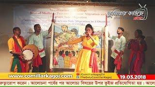 'নিরাপদ অভিবাসনে গণমাধ্যমের ভুমিকা' বিষয়ক কর্মশালা অনুষ্ঠিত