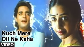 Kuchh Mere Dil Ne Kaha [Full Song] | Tere Mere Sapne | Chanderchur Singh