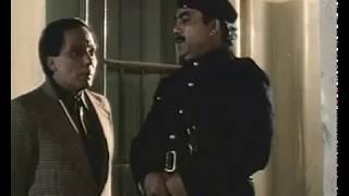 كوميديا الزعيم وهو بيسأل عن أماكن السفاحين | فيلم إحترس من الخط