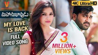 My Love is Back Full Video Song 4K | Mahanubhavudu Telugu Movie | Sharwanand | Mehreen | Thaman S