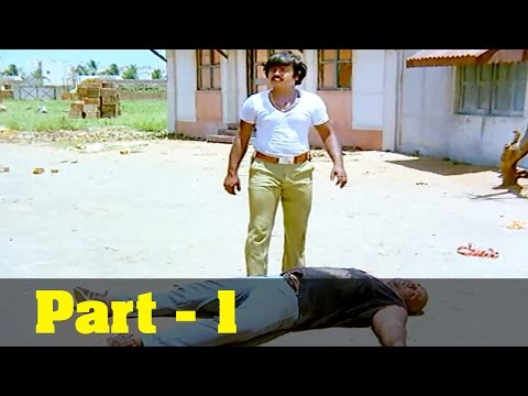 Puthiya Theerpu Tamil Movie Part 1 :  Vijayakanth, Ambhika