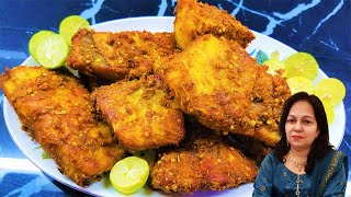 "Lahori Fish Fry | Fish Fry Recipe | Rohu Fish I Spicy Fried Fish""Cook With Shaheen"""