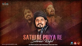 Sathi Re Priya Re By Sahriar Rafat || Protune ||Bangla New song 2017 || Lyric Video